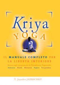 kriya-yoga