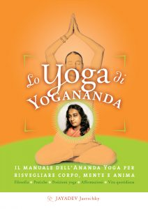 lo-yoga-yogananda